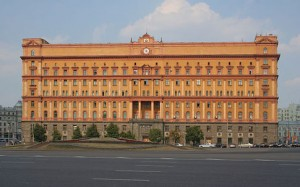 Federal Security Service (FSB) in central Moscow / Wikimedia Commons