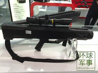 PY132A-laser