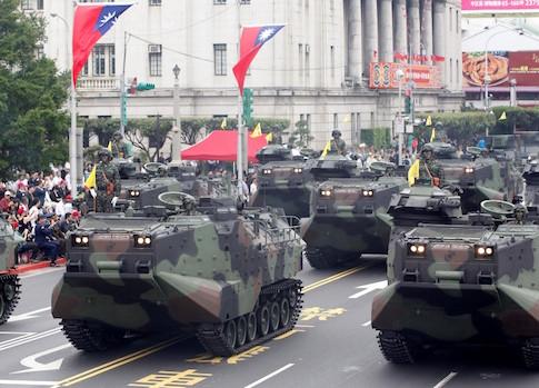 Taiwan Marine Corps