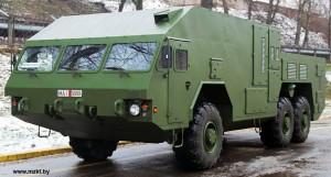 Launch Vehicle / Military Russia.ru