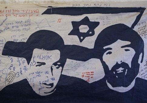 Ron Arad Gilad Schalit