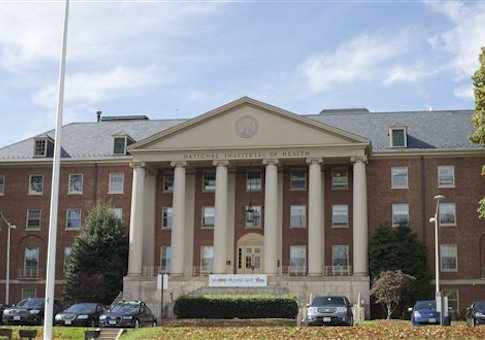NIH Headquarters