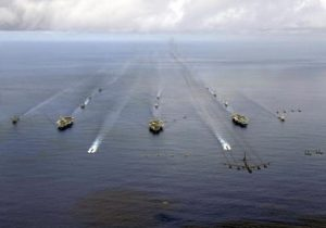 U.S. military exercise