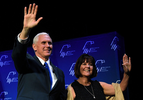 Mike and Karen Pence / Getty