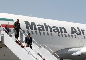 An airplane of Mahan Air sits at the tarmac after landing