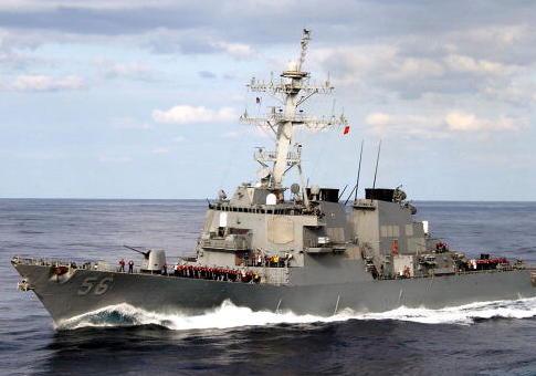 USS John S. McCain (DDG 56)