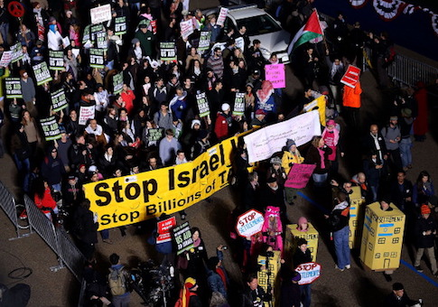 Anti-Israeli protesters march past the White House on Jan. 19, 2013 in Washington, D.C.