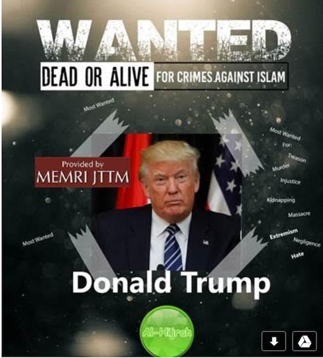 al Qaeda poster