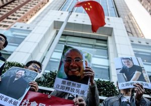 A poster of jailed Chinese activist Wu Gan