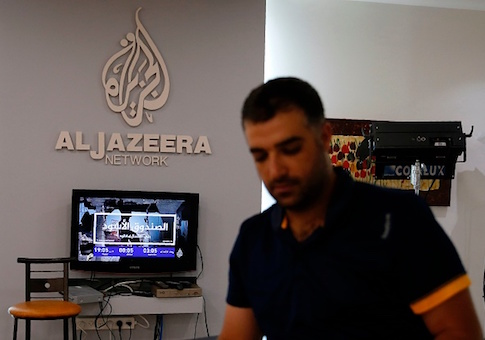 Al Jazeera Spied on American Jews to Make an Anti-Israel Film. Congress Just Got Invited to the Premiere