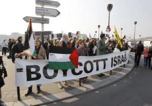 Pro-Palestinians activists demonstrate at a boycott, divestment, sanctions Israel protest