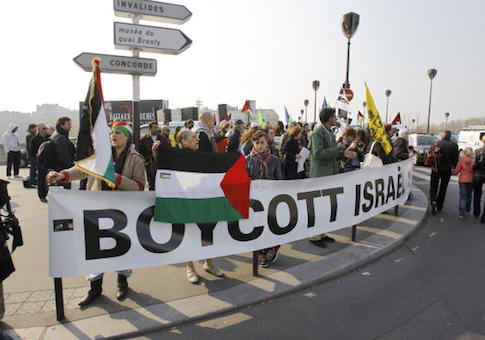 Pro-Palestinians activists demonstrate at a boycott, divestment, sanctions Israel protest