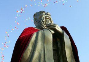 China Marks Confucius's 2558th Birthday