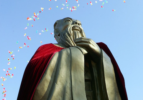 China Marks Confucius's 2558th Birthday