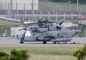 The window location of a CH-53 helicopter is seen covered at Futenma US Marine Corps Air Station in Ginowan, Okinawa prefecture