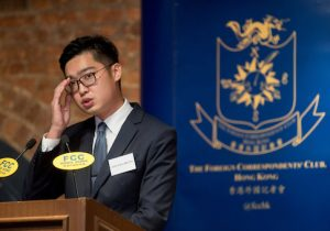 Andy Chan, founder of the Hong Kong National Party, speaks during a luncheon at the Foreign Correspondents' Club (FCC) in Hong Kong