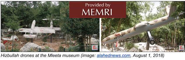 Provided by MEMRI