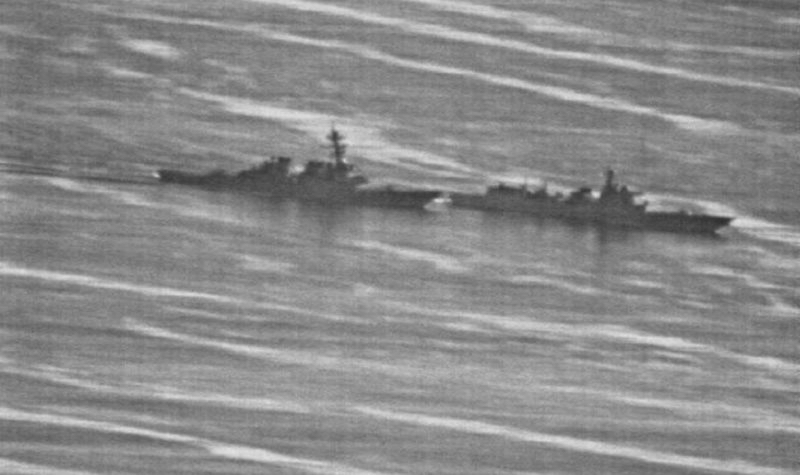 Navy surveillance photo of the encounter