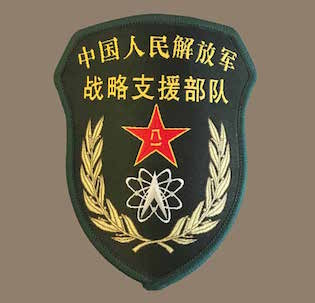 SSF patch