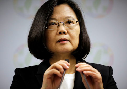 Taiwan President Tsai Ing-wen announces her resignation as chairwoman of the Democratic Progressive Party after local elections in Taipei