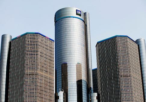 General Motors world headquarters building