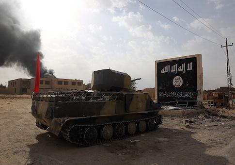 ISIS bilboard