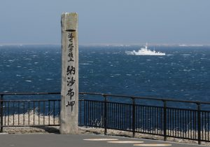 Japan Coast Guard vessel PS08 Kariba sails off Cape Nosappu, easternmost point in Japan, in Nemuro on Hokkaido island