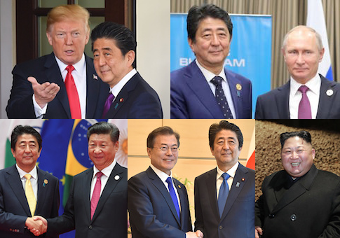 Shinzo Abe and leaders