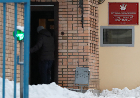 A view shows the pre-trial detention centre Lefortovo, where former U.S. Marine Paul Whelan is reportedly held in custody in Moscow