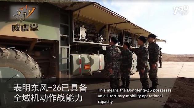 CCTV-DF-26-2