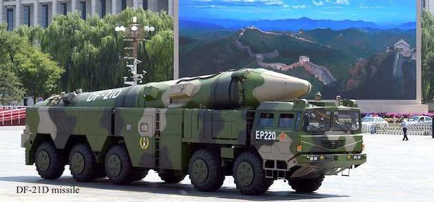 DF-21D missile