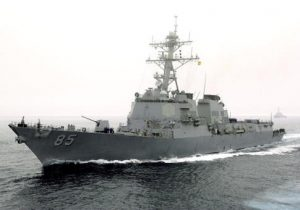 Guided-missile destroyer USS McCampbell