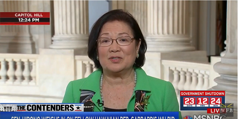Hirono Doesn't Endorse Gabbard, Suggests Fellow Hawaii Dem ...