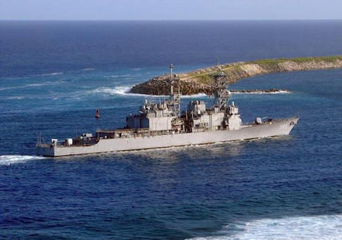 The Spruance Class Destroyer USS Cushing