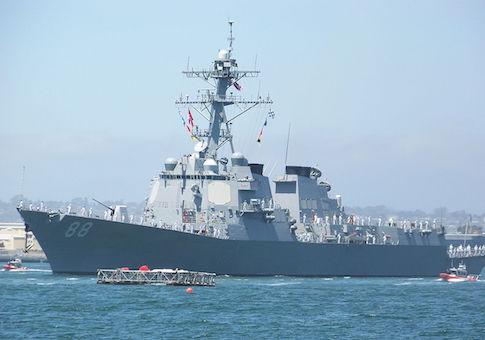 USS Preble