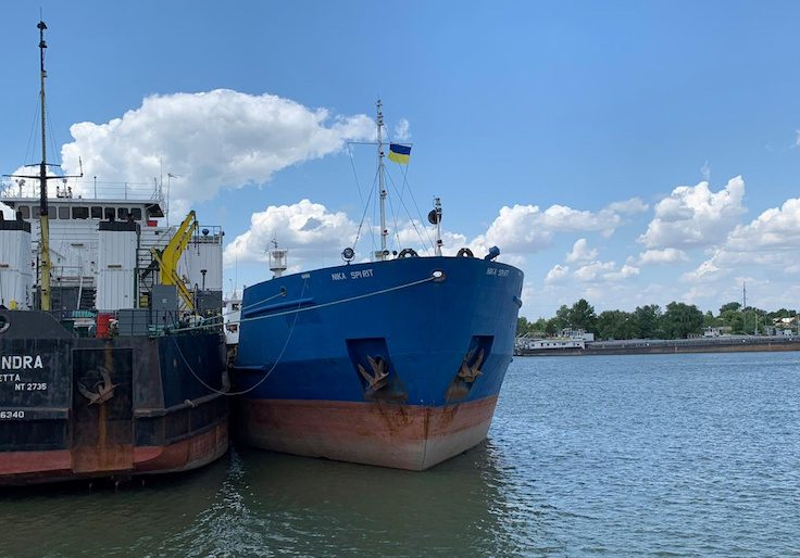 A view shows the Russian tanker, now called Nika Spirit and formerly named Neyma, which was detained by the Ukrainian security services