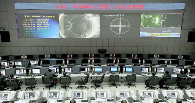 China space ops control station