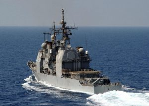 Guided-missile cruiser USS Normandy