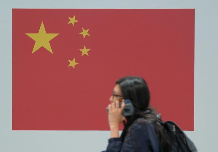 Congressman Calls on California to Fire Pension Official Tied to Chinese Spy Program - Washington Free Beacon