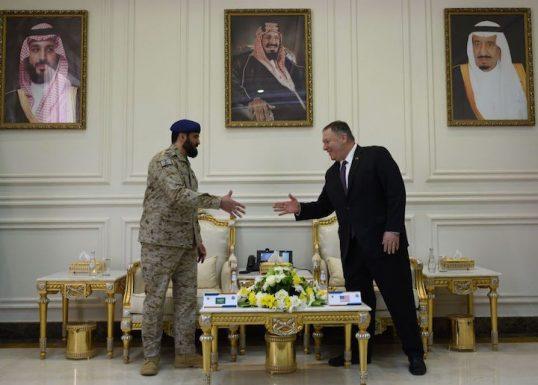 Secretary of State Mike Pompeo greets Saudi major general Shablan