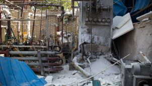 The site of an explosion at an oxygen factory in town of Baqershahr, south of the capital Tehran