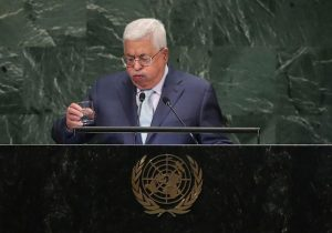 Mahmoud Abbas / Getty Images