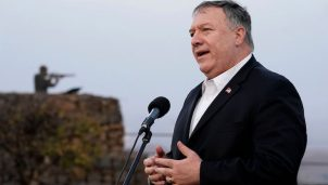 Secretary of State Mike Pompeo speaks following a security briefing on Mount Bental